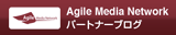 AMN-AgileMediaNetwork-partner-badge202a