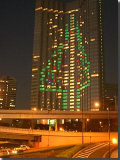 赤坂見附 赤坂プリンスホテル photo by OptioS 夜景モード F/3.1 0.8秒