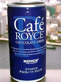 CafeRoyce.jpg