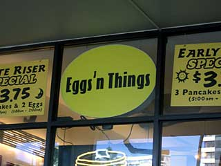 Egg'nThings