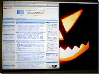 Macのデスクトップ。いつもJOL。 photo by PEG-TH555