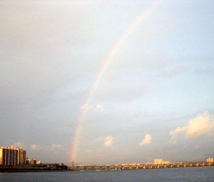 Rainbow-S