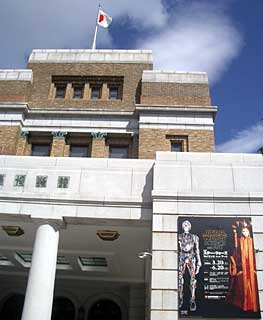 STARWARS SCIENCE and ART 上野国立科学博物館
