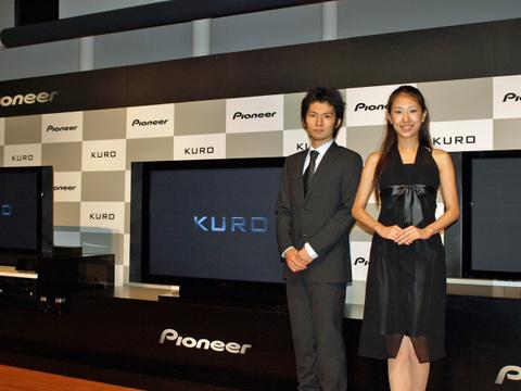 Pioneer KURO 写真クリックで拡大します