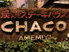 Chacoamemiya