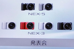 Nex5nex3event