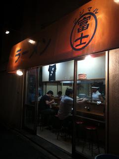 Fujimaru04