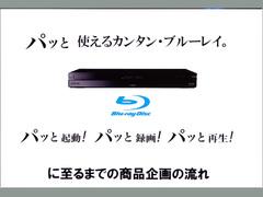 Sonybd01