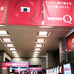 Pentaxqtouchandtry01