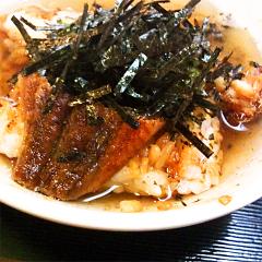 Ichifujijoocha