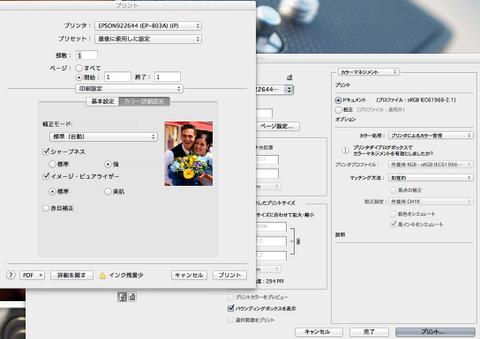 Photoshopprintdialog