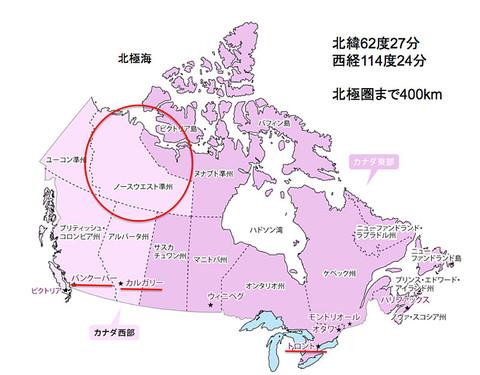 Canada06