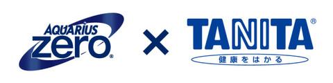 640aqz_tanita_logo