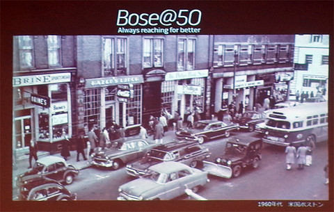 Bose50boston