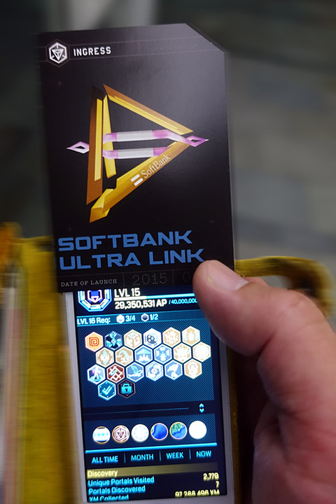 Softbankultralinkcard