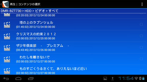 Screenshot_20150817235438