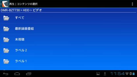 Screenshot_20150817235500