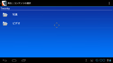 Screenshot_20150906180019