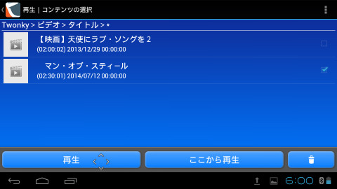Screenshot_20150906180039