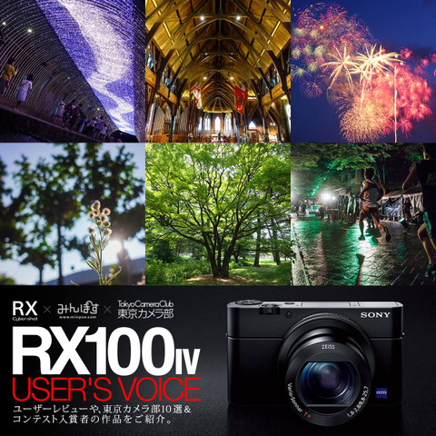 Rx100ivusersvoice