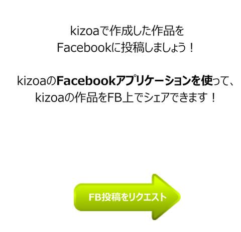 Kizoa11