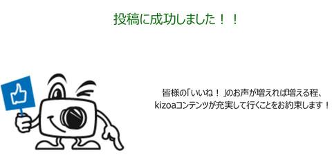 Kizoa13