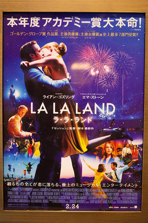 Lalalandmovie_2