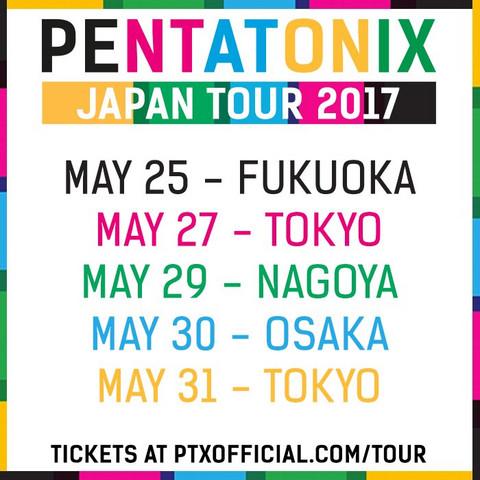 Ptxjapantour2017