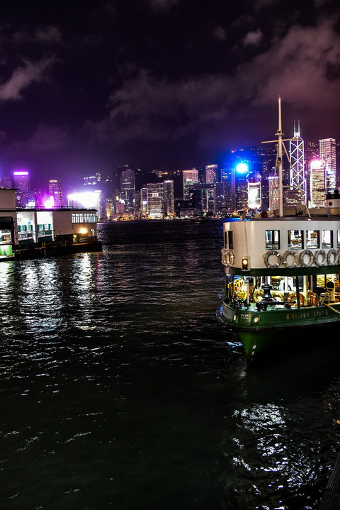 Hongkongstarferry2017