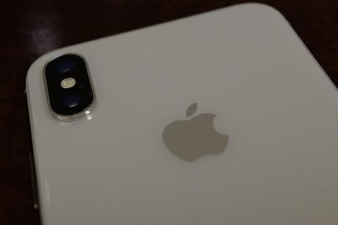 Iphonexcamera