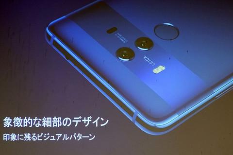 Huaweimate10provisualpattern