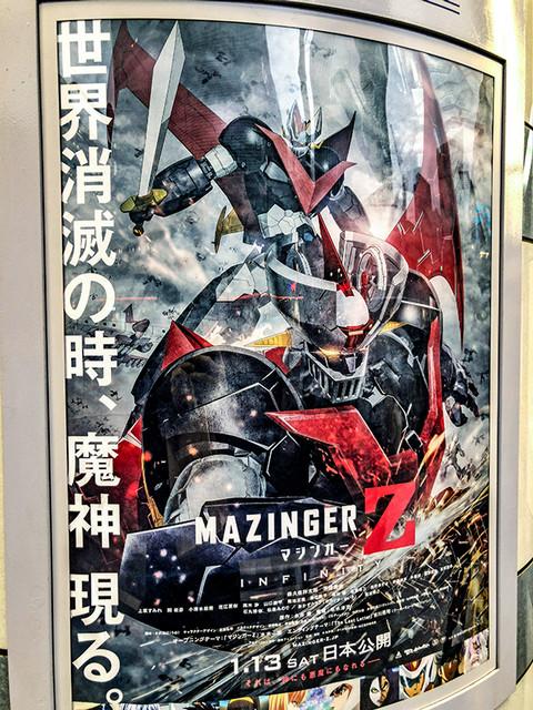 Mazingerzinfinity