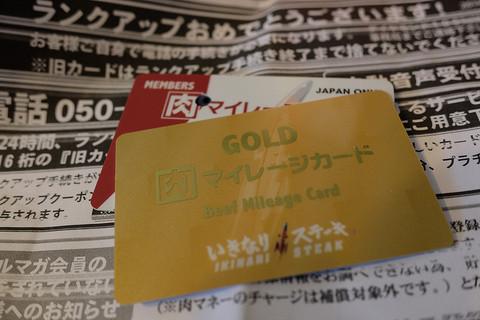 Nikumileagegoldcard