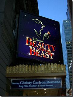 ニューヨークのラント・フォンテーン劇場 美女と野獣 photo by OptioS