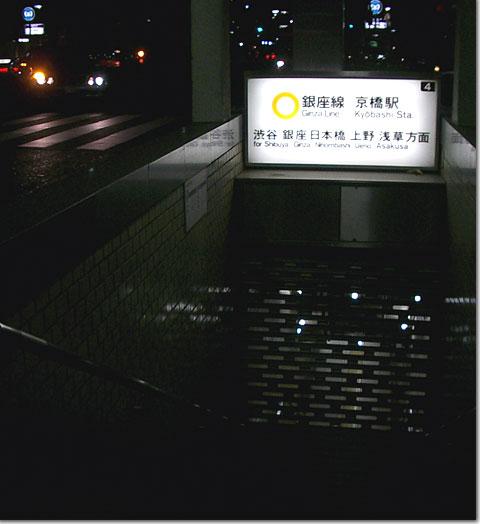 Closed-06