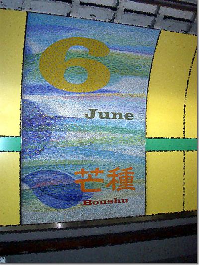 June2005
