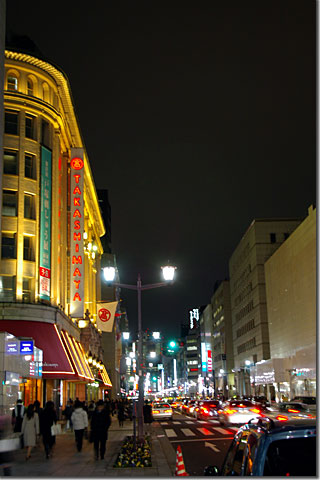 Nihonbashi06 日本橋高島屋 photo by *istD