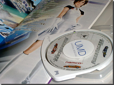 PSP Ridge Racers 永瀬麗子 photo by OptioS