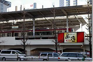 品達 photo by *istD