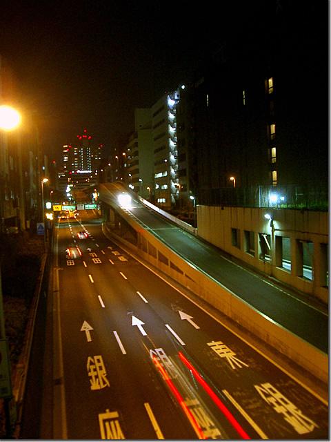 宝町ランプ付近 photo by OptioS