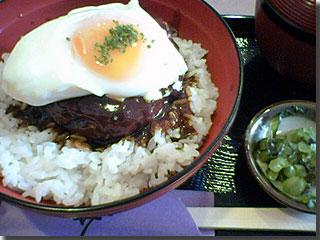 津々井「ハンバーグ丼」 photo by PEG-TH55