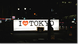 I LOVE NEW TOKYO photo by *istD