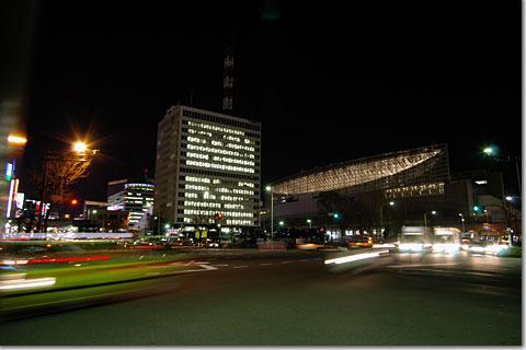 intersection photo by *istD 焦点距離16mm F値F/4.5 露出時間0.7秒 絞り優先