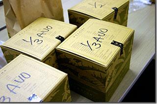 こんな箱に入ってくるんですね。 photo by *istD