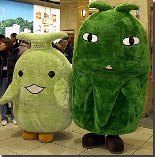 うごくモリゾー&キッコロ photo by OptioS