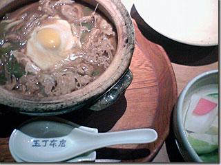 玉丁の味噌煮込みうどん photo by PEG-TH55
