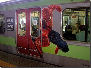 スパイダーマン2DVD発売 photo by OptioS