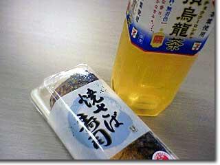 うわさの焼き鯖寿司 photo by PEG-TH55