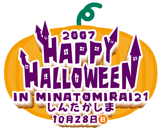 Mm212007halloween
