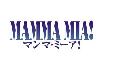 Mammamialogo01